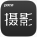 POCO摄影 For Android 1.0.2