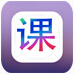 超超�n程表For Android 1.0.0