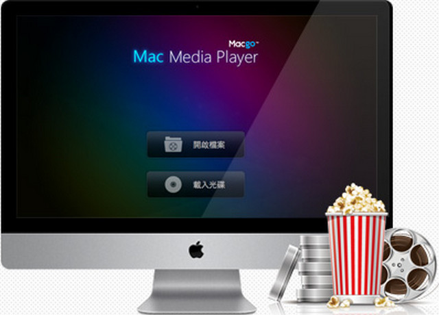 Mac Media Player-多媒体播放器for Mac 2.10.11 官方版