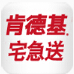 ?#31995;?#22522;宅急送 For Android 3.09