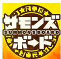 召唤面板 Summons Board 3.5.1