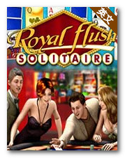 同花大顺纸牌Royal Flush Solitaire