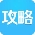 携程攻略app v3.0.2 安卓版