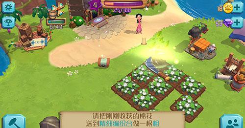 心悦海岛网你可以在上班种上自己喜欢的植物或者修建制作工坊经营