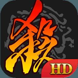三国杀hd账号版 v3.7.8 安卓版
