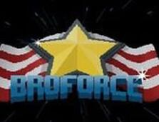 武�b原型BroForce