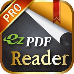 ezpdf reader阅读器