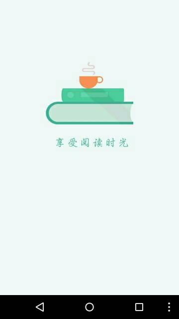 nubia阅读app v5.4.0 安卓官方版