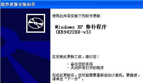 windows installer程序包 4.5 官方版