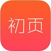 初页 For iPhone 2.4.1