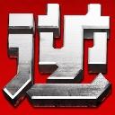 逆�痣��X版 v1.0.1.50 官方中文版