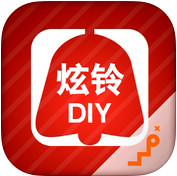 炫铃DIY For iPhone 2.1.28.20