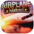飞机停车 Airplane Parking 1.1