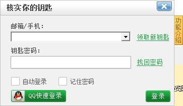 鹏保宝加密App 8.4.8 绿色版