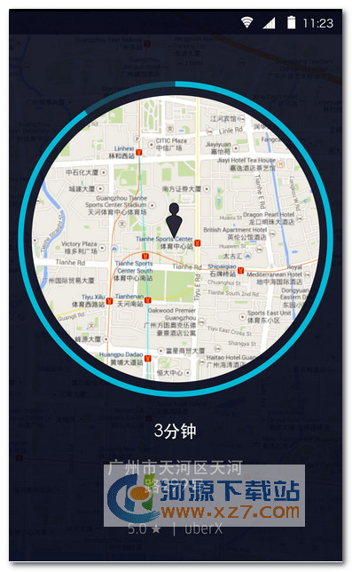 Uber Partner ios(优步司机端) For IPhone V3.119.3
