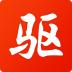 驱动精灵2019官方版v9.61.3580.3002 官方安装版