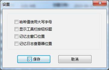 hasher pro md5�z�y工具 官方版