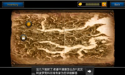 古风英雄 Hero of Archaic 1.47  安卓版