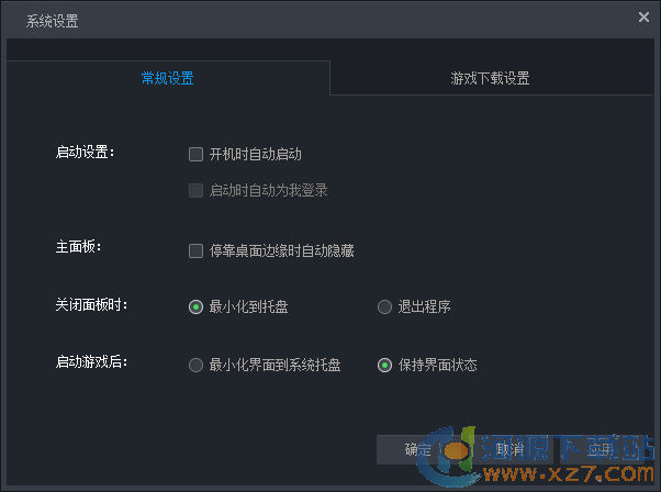 WeGameTencent游戏平台网吧版 v3.19.3.5719 官方版