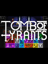 暴君之墓Tomb of Tyrants