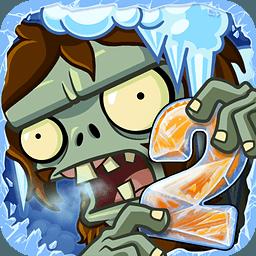 植物大战僵尸2未来世界高清破解版安卓版 1.5.2
