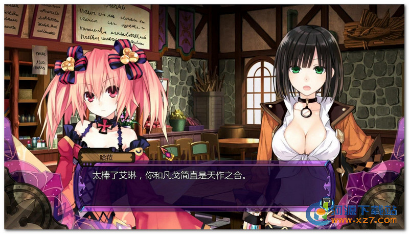 妖精剑士F Fairy Fencer F 中文版