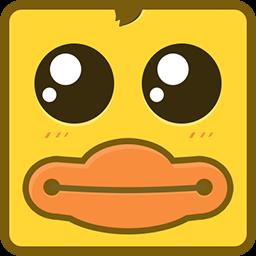 pp鸭(图片压缩App) 0.30.20 绿色版
