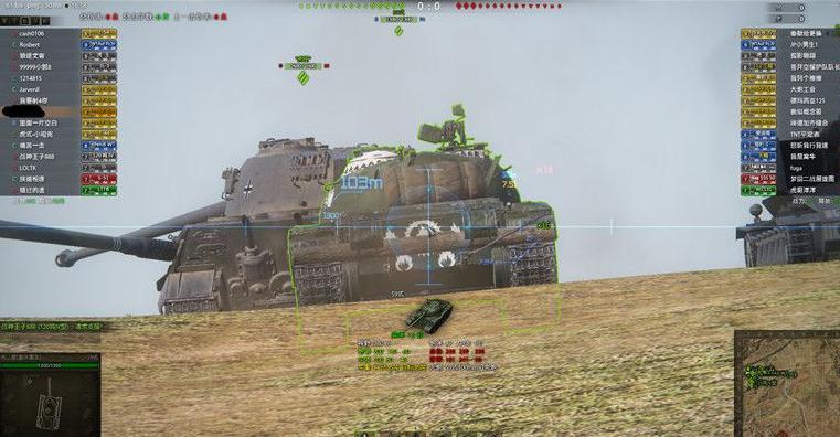 坦克世界黑科技插件东方教授版 v9.13 版