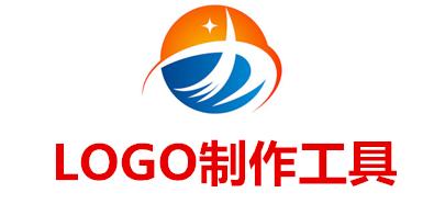logo制作