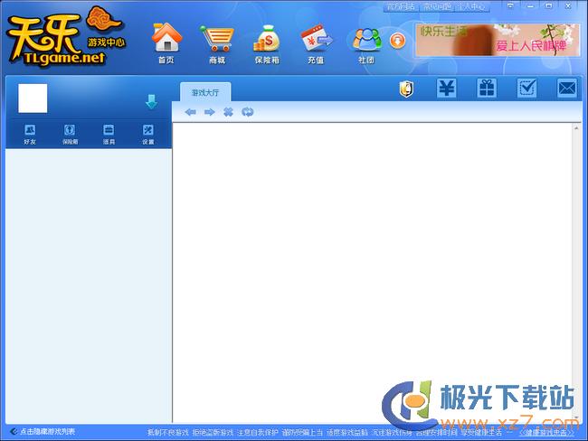 天乐游戏中心电脑版 v5.0.6.0 最新版