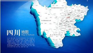 广元地图全图高清版下载 广元地图全图高清版 极光下载站
