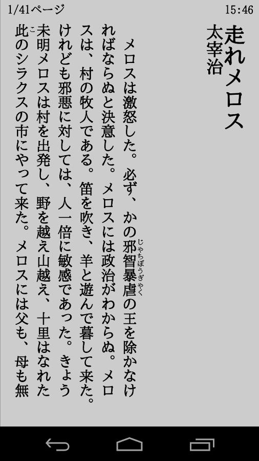 青空文库手机版