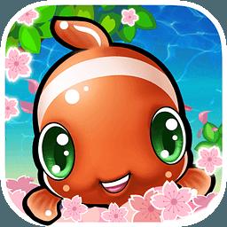 开心水族箱pc版v9.4.141 最新版