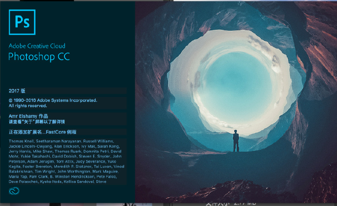 Adobe Photoshop CC 2017 18.0.0 Multilingual (x86/x