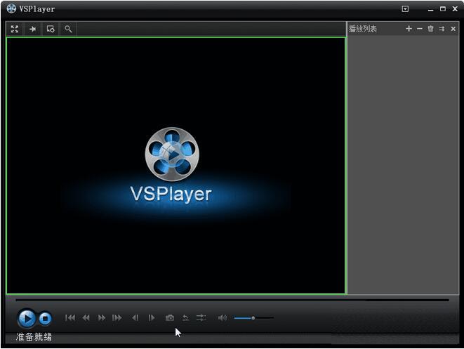 海康威视sadp客户端 v3.0.3.3 官方版