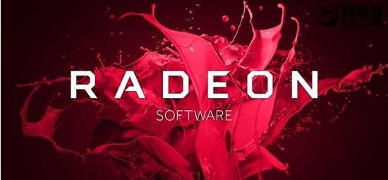 Radeon Software Crimson ReLive 官网最新版