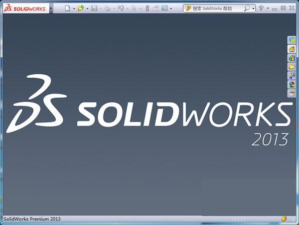 solidworks2013破解版64位