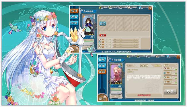 战舰少女r手游 v4.1.1 安卓版