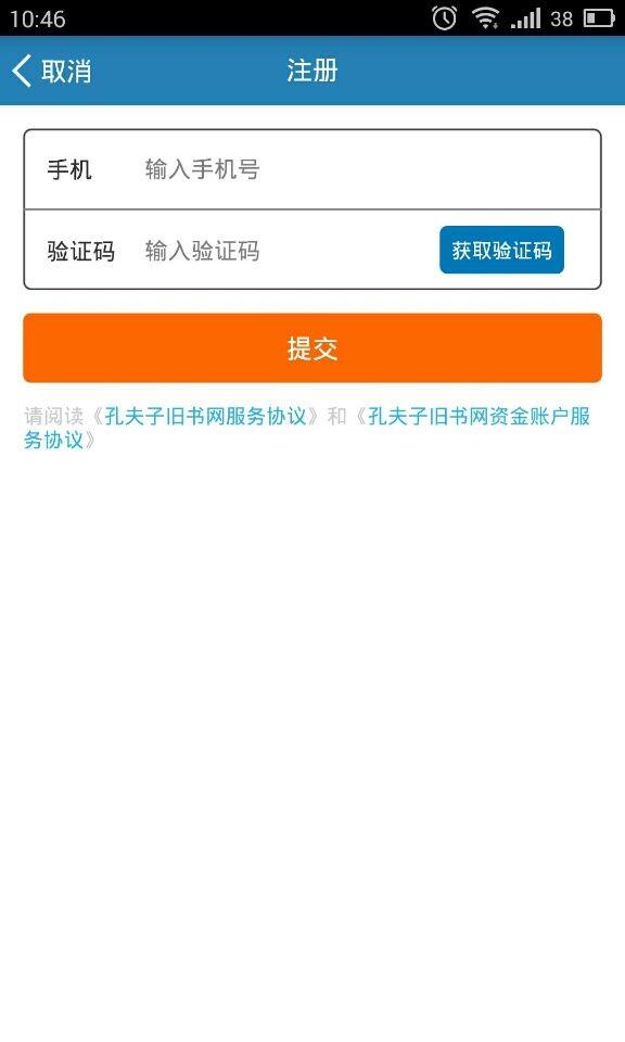 src=/data/userfiles/image/app1/1148618.jpg