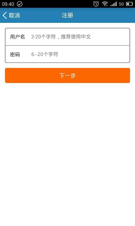 src=/data/userfiles/image/app1/1775570.jpg