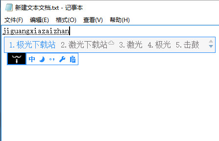 qq拼音输入法电脑版 v6.4.5804.400 官方版