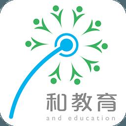 浙江和教育 安卓版 3.0.5