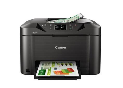 佳能打印机驱动下载|佳能mb5080多功能一体机驱动1