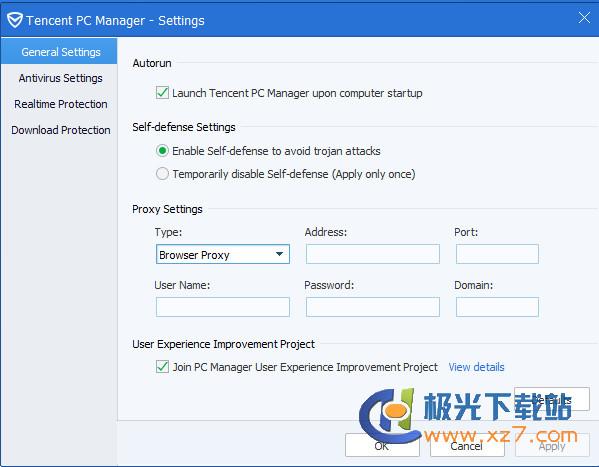 Tencent PC Manager(腾讯电脑管家国际版) 12.4.26507.901 官方版