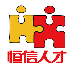 浙江义乌恒信人才网v2.0.6