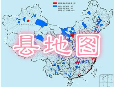 赞皇县地图全图高清版