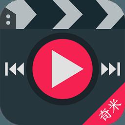 奇米影视手机版 v1.0.0 安卓版