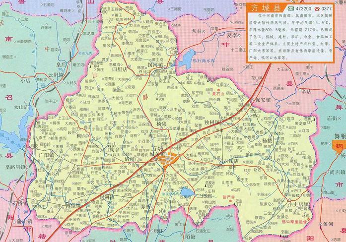 方城县地图高清版大图各乡镇 放大电子图