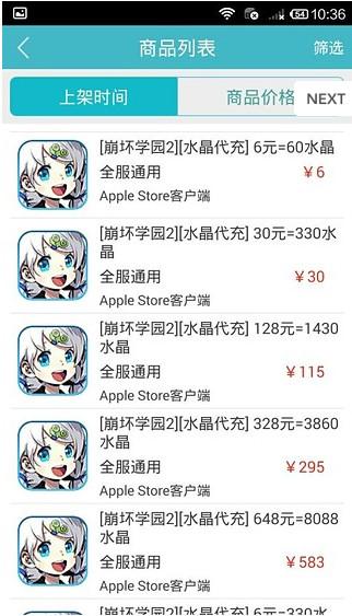 3yx游�蚪灰灼脚_ v1.0.2 安卓版