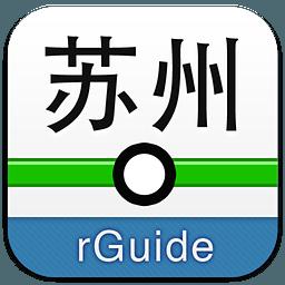 苏州地铁官方app